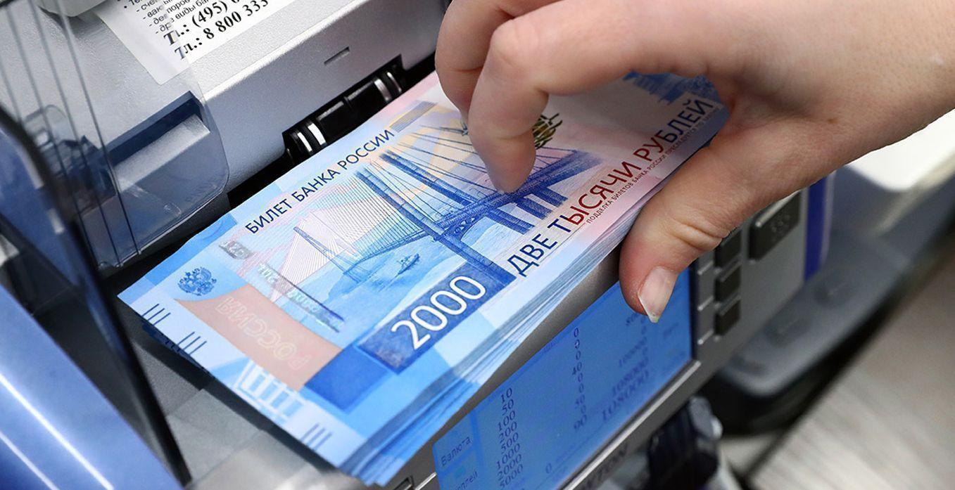 Rusyada Enflasyon Tahmini Nasıl Olacak Rtib